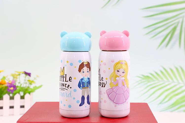 300ml Stainless Steel Bottle with Bear shape lid Blue