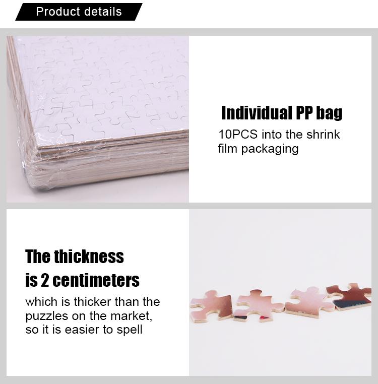 A4 Puzzle(20*29cm)-120pcs