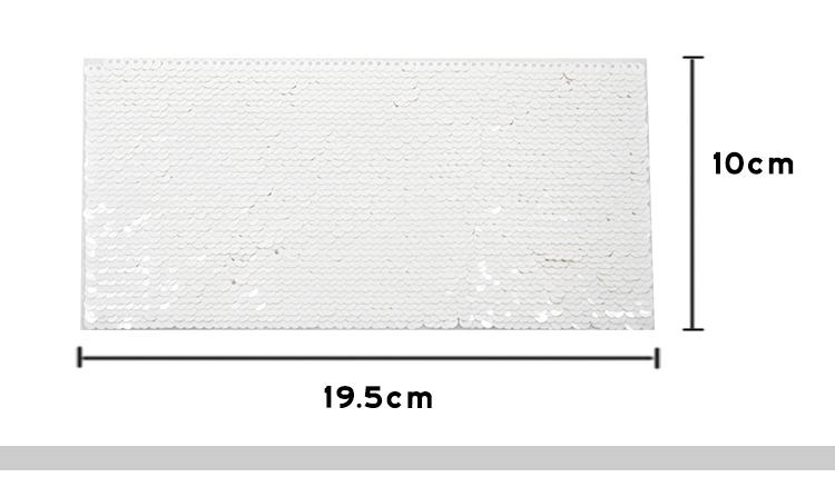 Blue Sequin Transfer Rectangle 19.5*10cm
