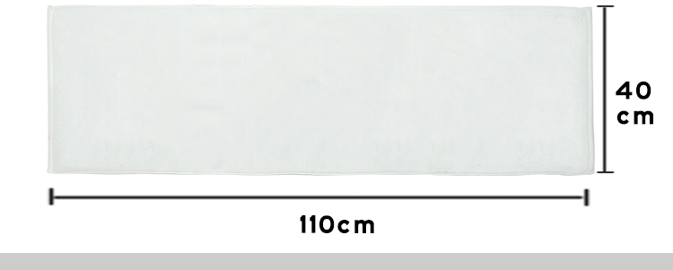 Gym Towel - 30 x 111cm
