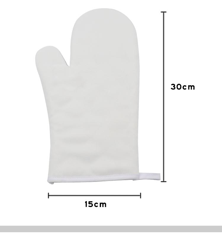 White Canvas Pot Holder