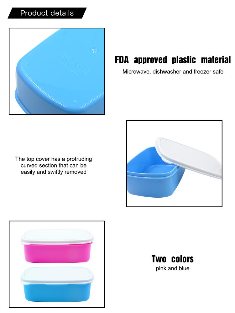 Kids Plastic Lunch Box - Pink