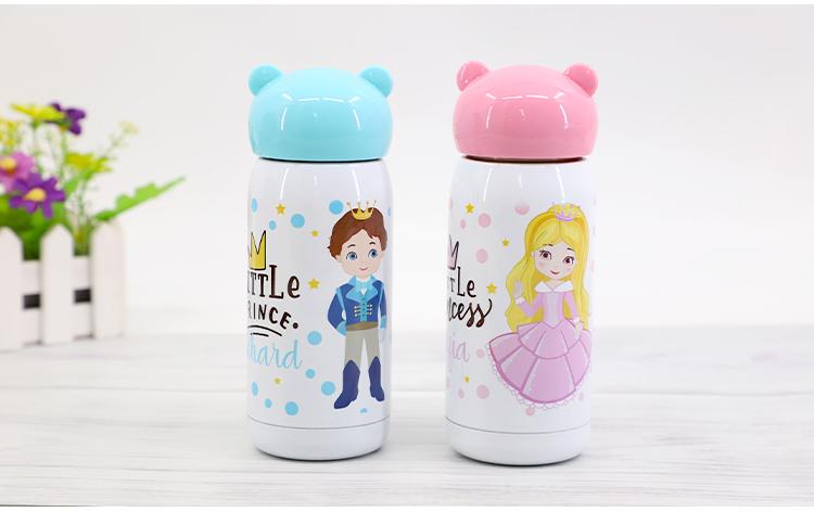 300ml Stainless Steel Bottle with Bear shape lid - Blue