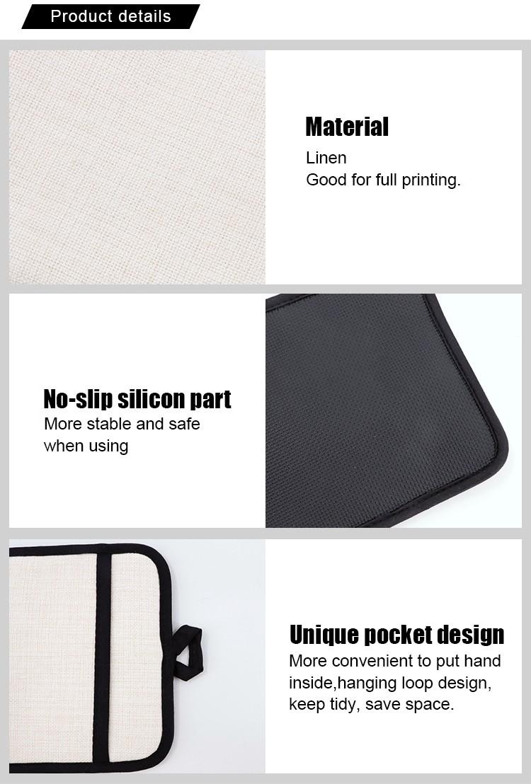 Sublimation Linen Pot Holder with Rubber Back