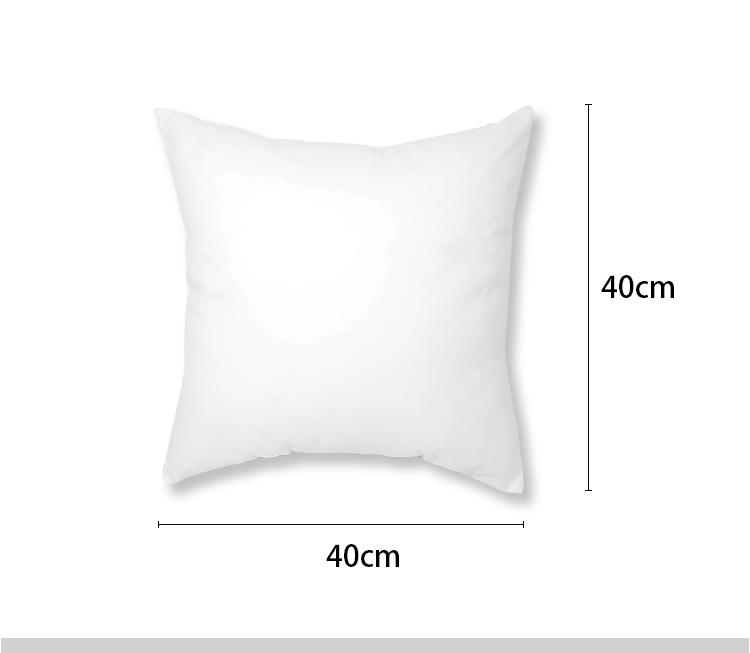 Polyester Peach Skin Pillow Case - 40*40CM
