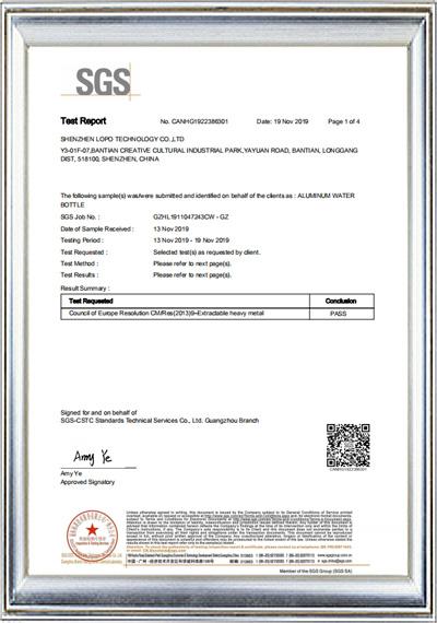 SGS test report for Aluminum bottle