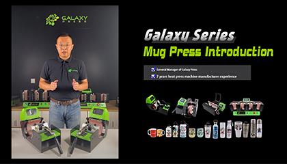 Galaxy Series Mug Press Introduction