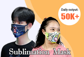 Sublimation Mask