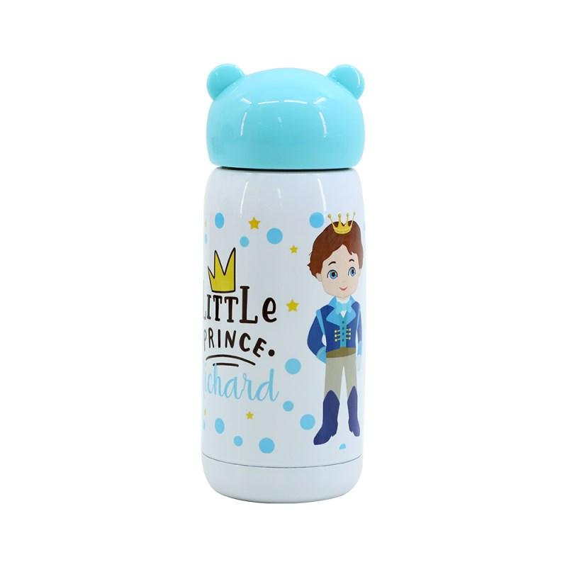 300ml-tainless-Steel-Bottle-Blue
