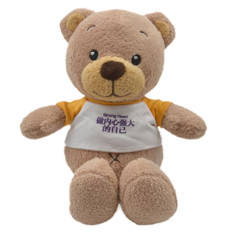 Smile Teddy Bear with T-shirt-Brown