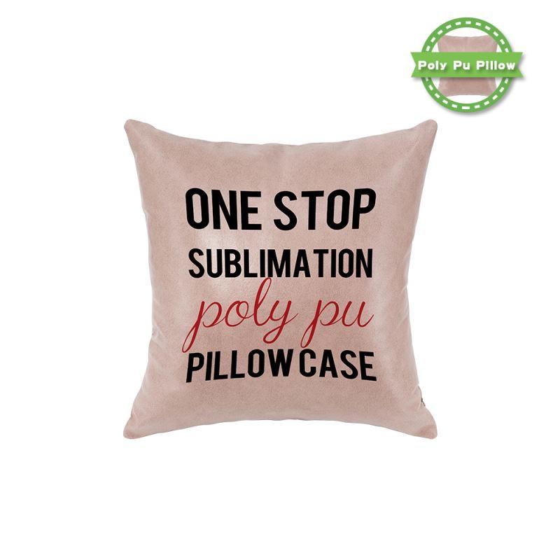 Ploy PU Pillow Case - Pink